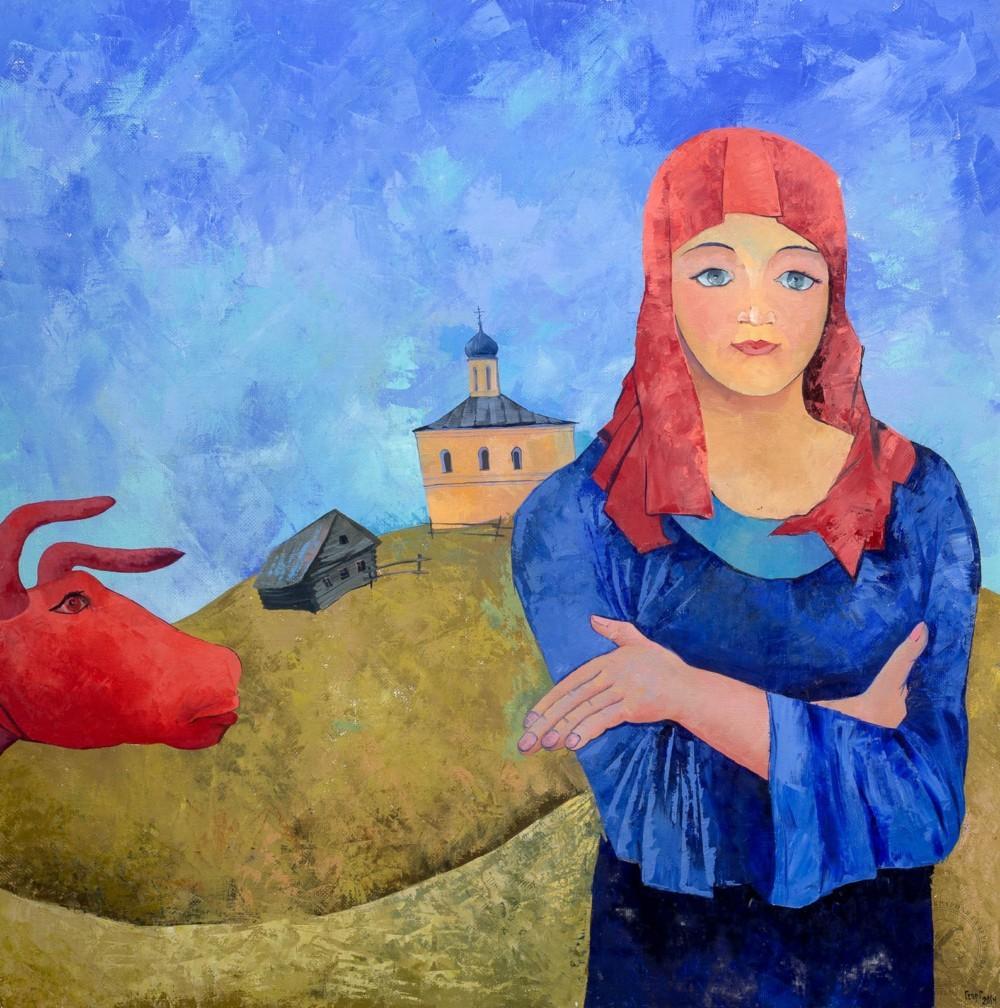 Картина «Девушка с красным быком»
