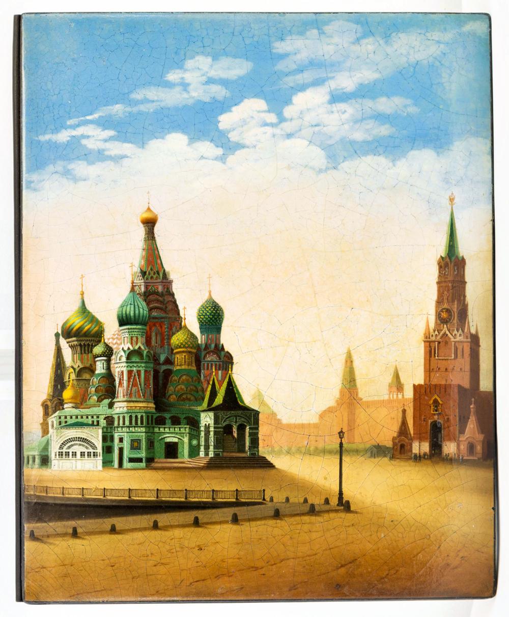 Адрес «Храм Василия Блаженного и Спасская башня»