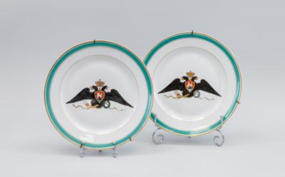 Парные декоративные тарелки с орлом Императора