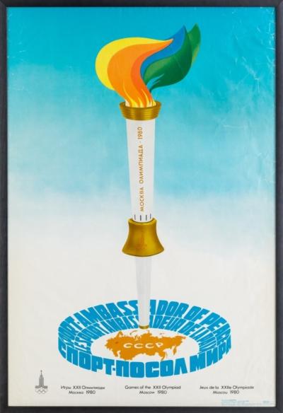 Плакат «Спорт-посол мира»