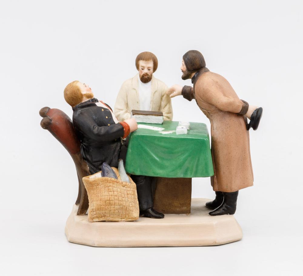 Скульптурная композиция «Суд станового». Гарднер