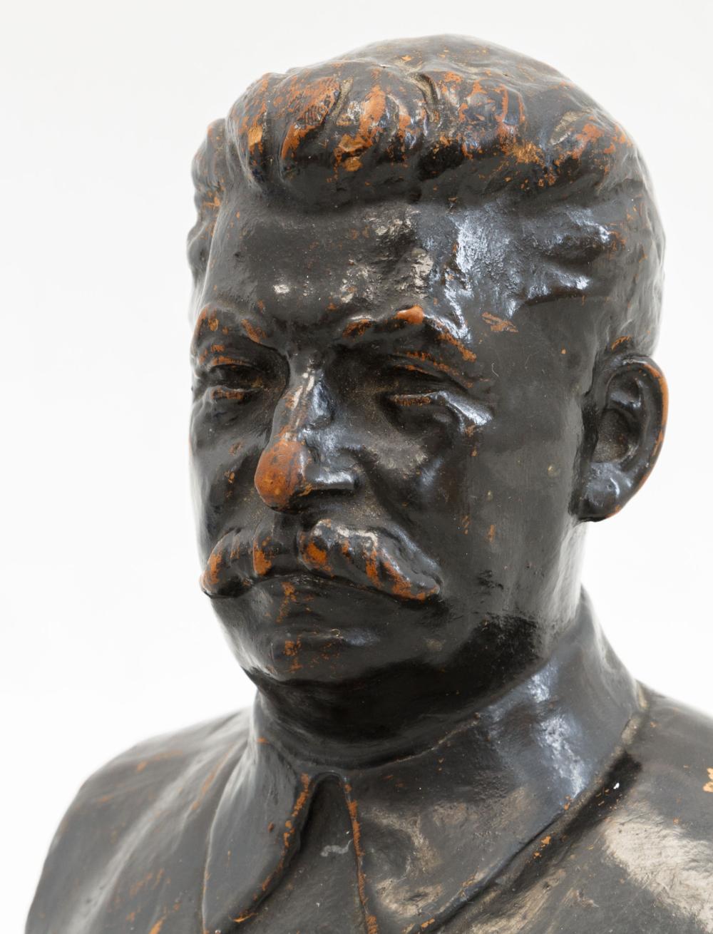 Бюст «Иосиф Виссарионович Сталин»