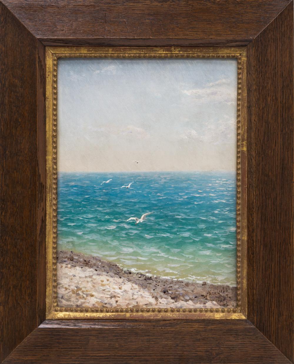 Картина «Чайки над морем»