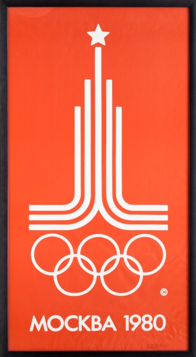 Плакат «Москва. Олимпиада 1980»