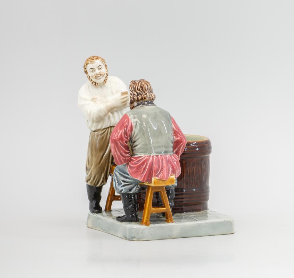 Скульптурная композиция «Игроки»