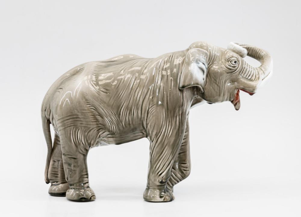 Скульптура «Слон»