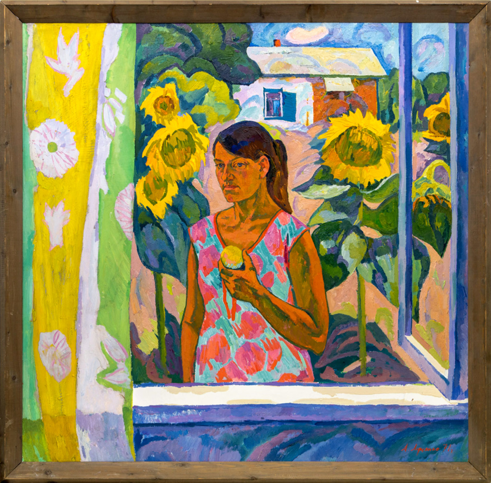 Картина «Жена художника»