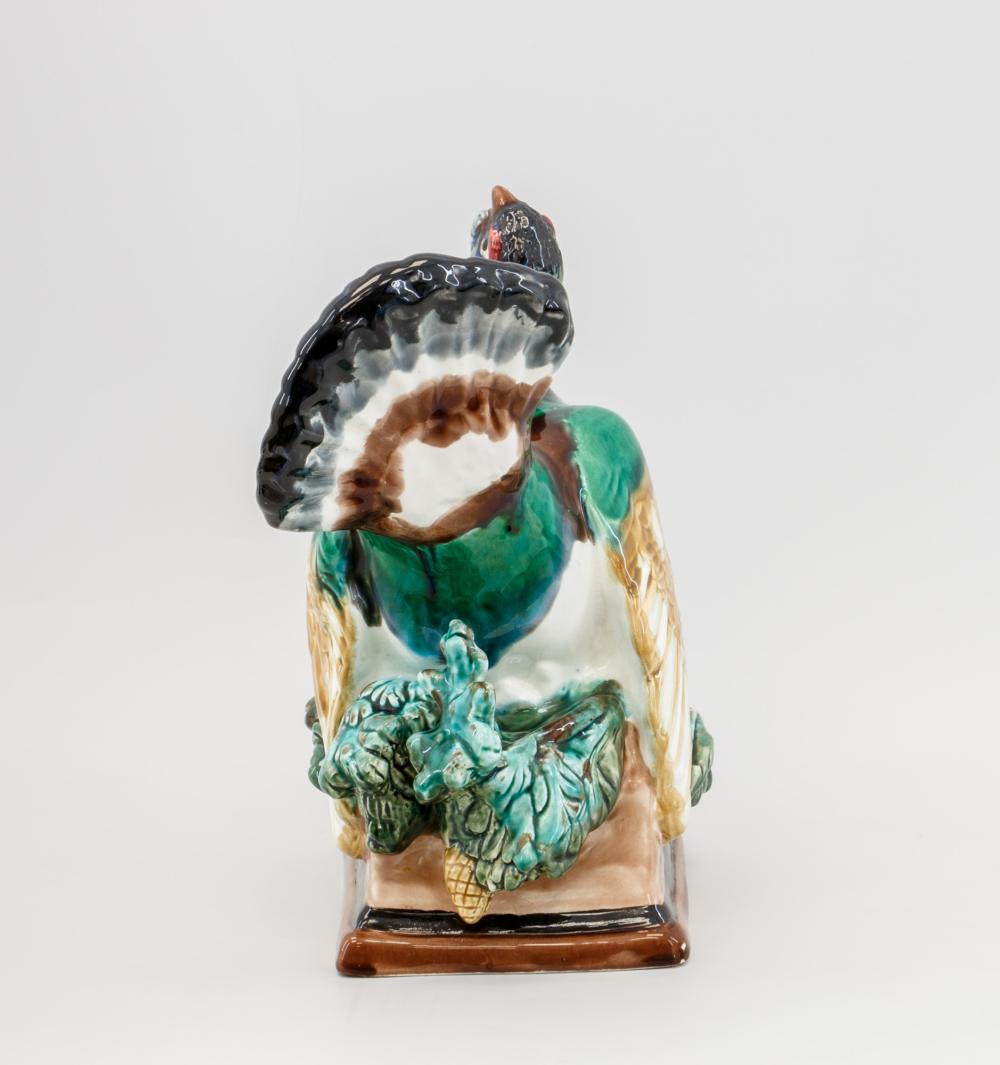 Скульптурная композиция «Глухарь»