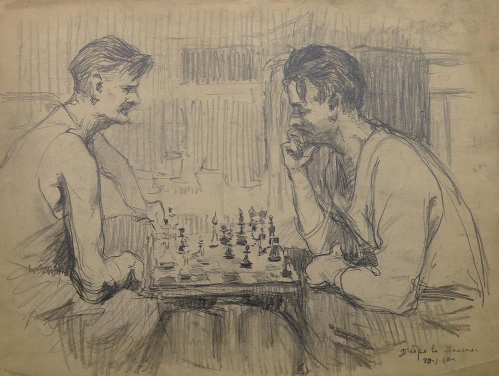 Рисунок «Игра в шахматы»
