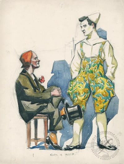 Рисунок «Клоуны Кира и Жорж»