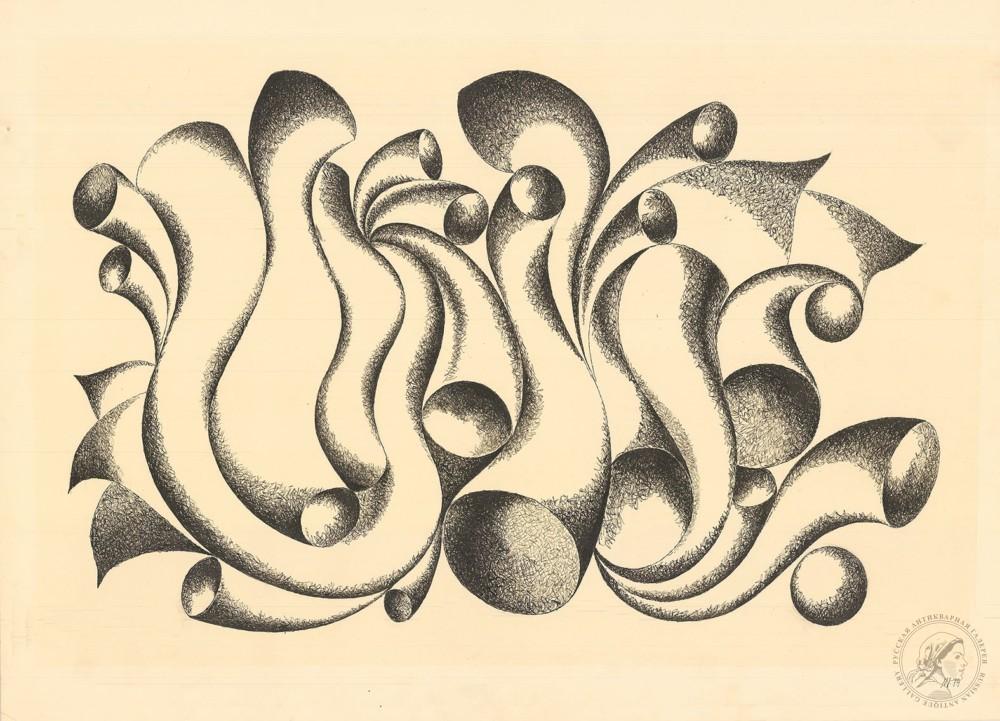 Рисунок «Композиция Музыка»