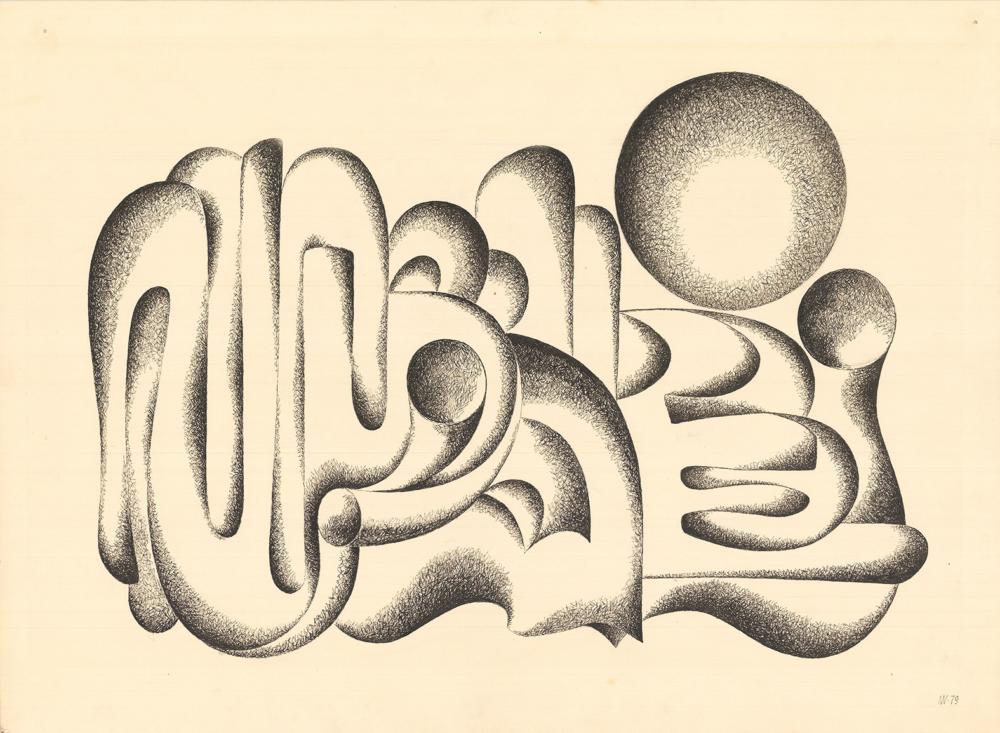 Рисунок «Музыка»