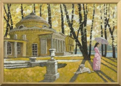 Картина «Суханово. Дама с Собакой»