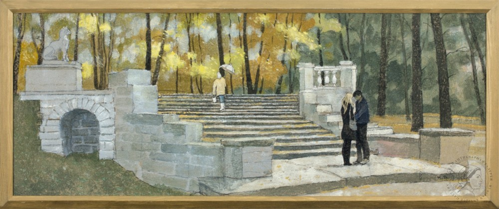 Картина «Юность уходит осенью»
