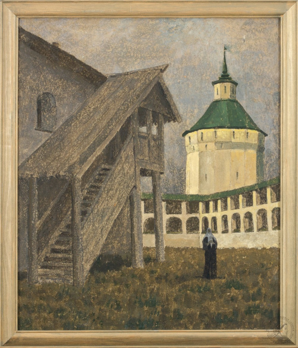 Картина «Монастырское подворье»