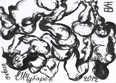 Рисунок «Композиция с фигурами (Быдло)»