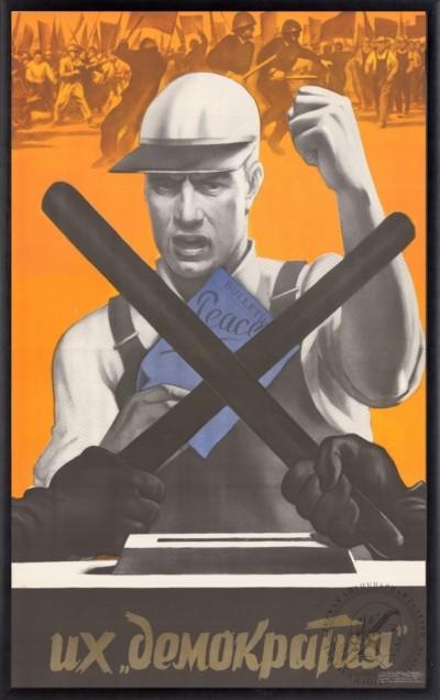 Плакат «Их демократия»