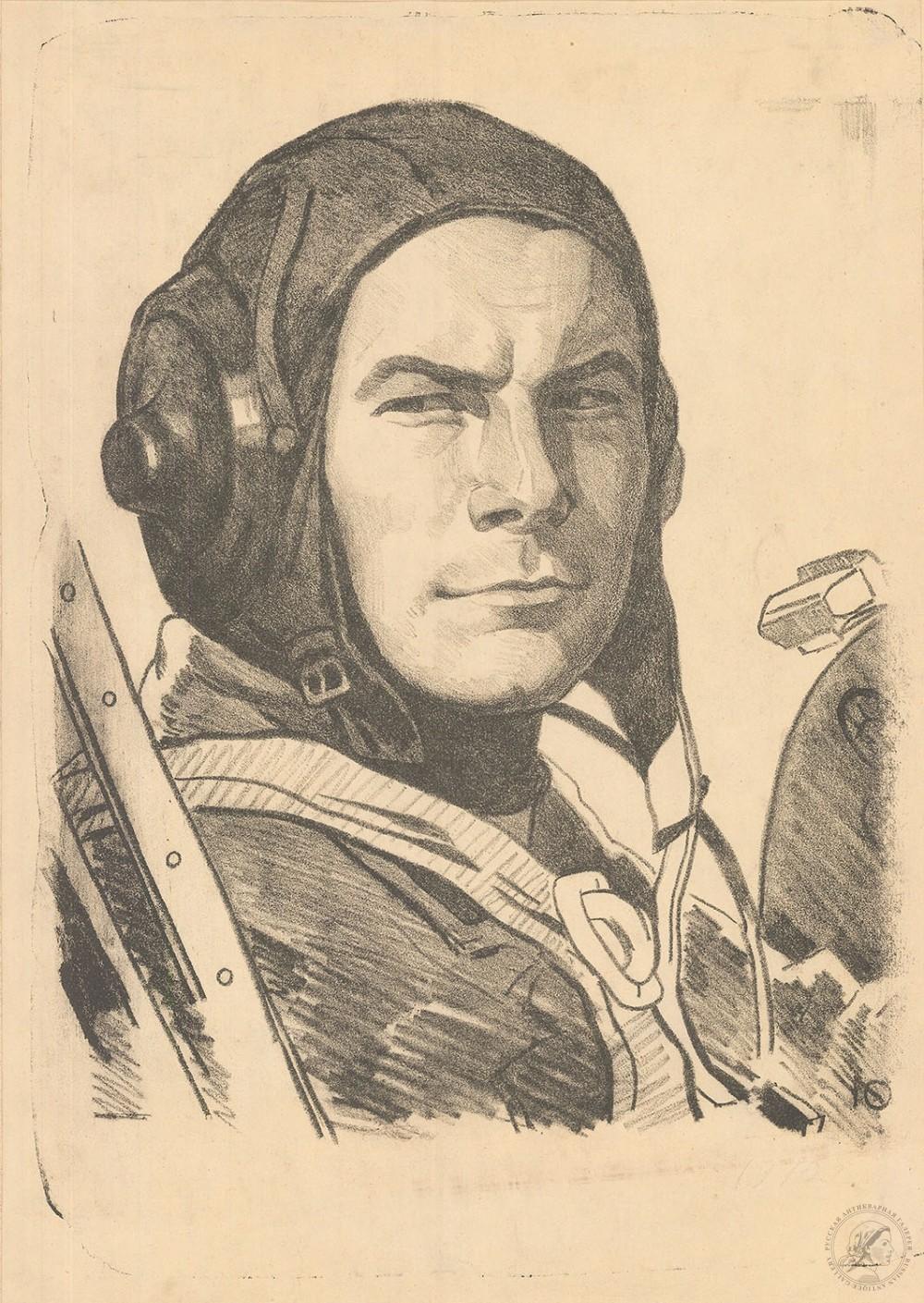 Литография «Портрет экс-чемпиона мира по высшему пилотажу В. Почернина»