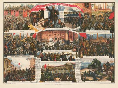 Красная гвардия Шестопалов