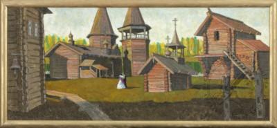 Картина «Золото северной осени»