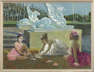 Картина «Картежницы»