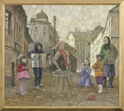 Картина «Таланты и поклонники»