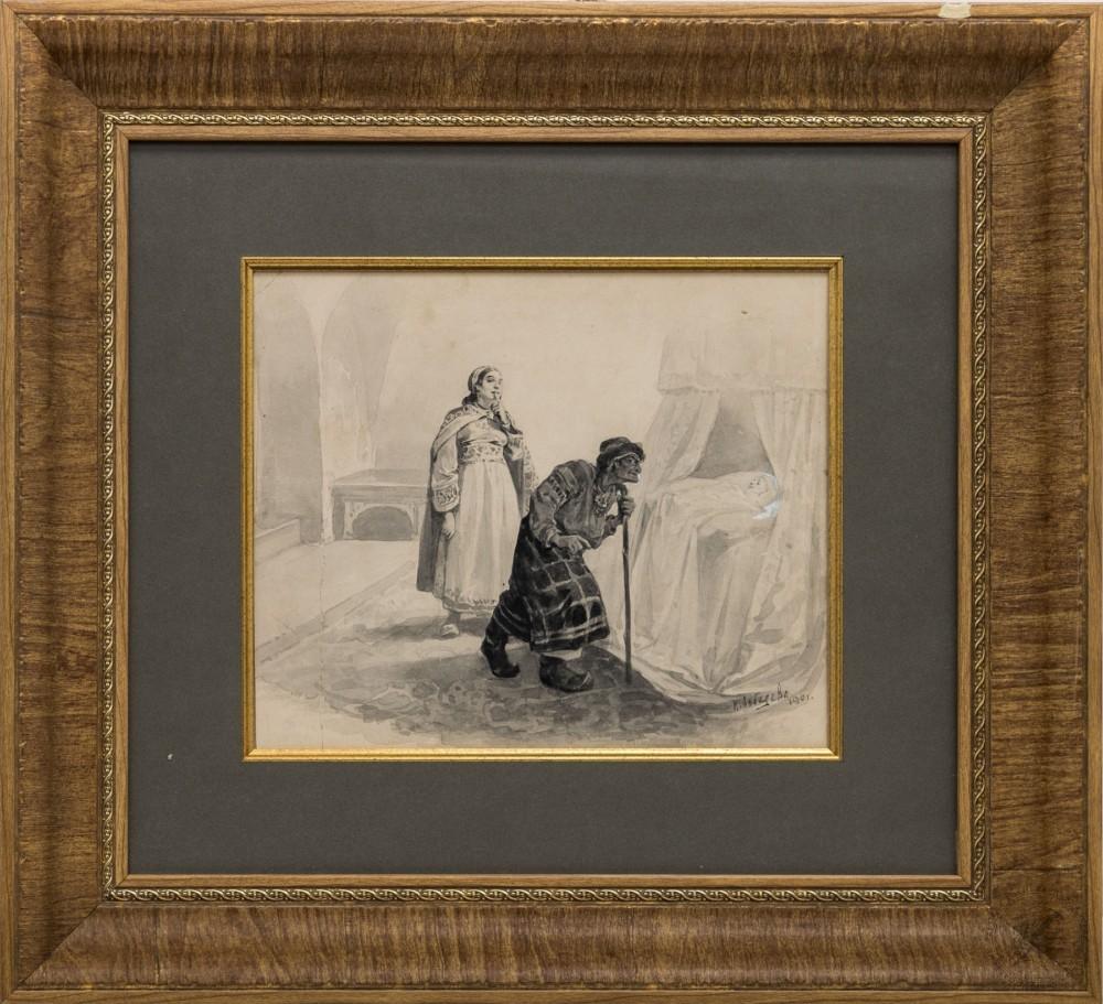 Рисунок «Знахарка»