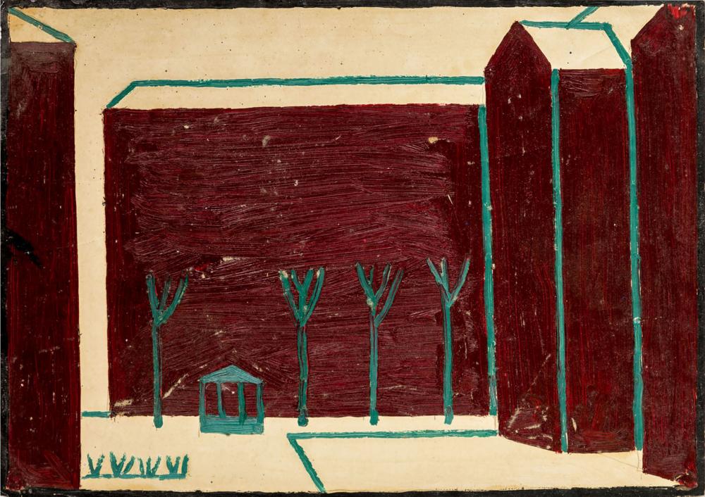 Картина «Дома»