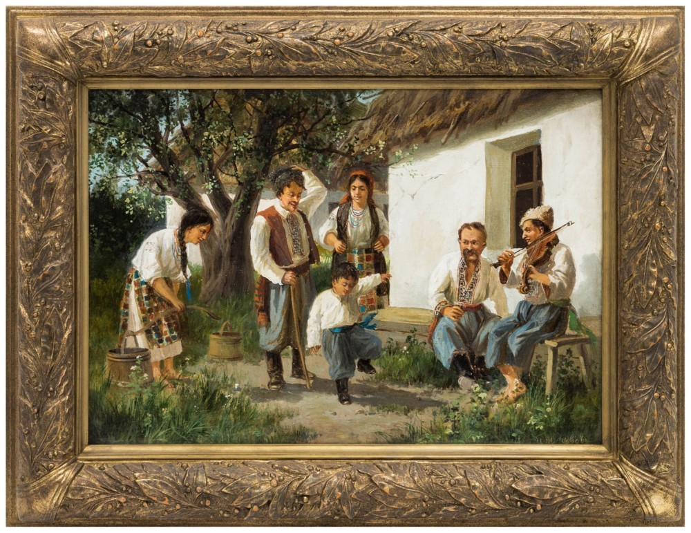 Картина «Украинцы»