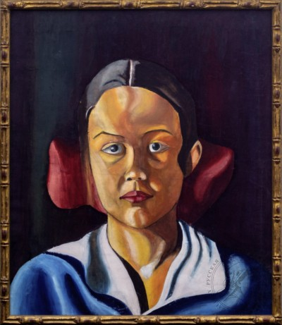 Магидсон авангардный портрет