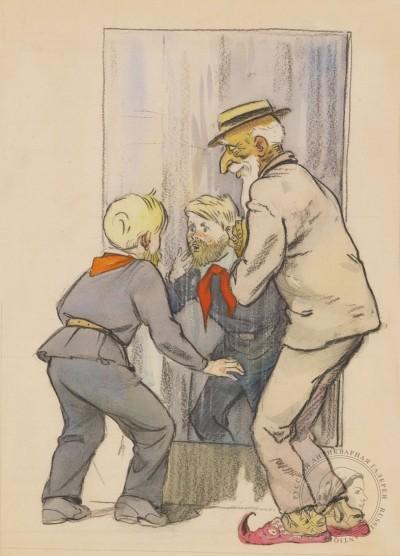 Рисунок «Старик Хоттабыч и Валька»