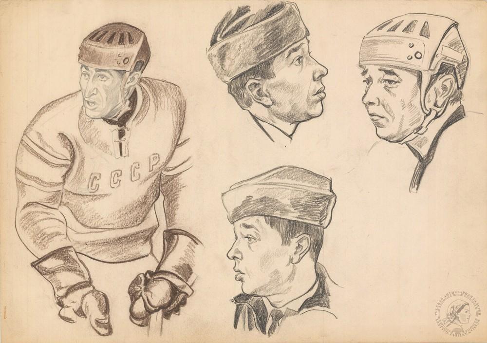 Рисунок «Звёзды Советского хоккея»