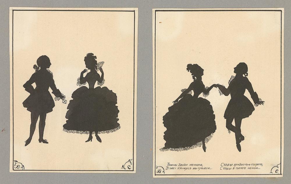Два рисунка «Менуэты»