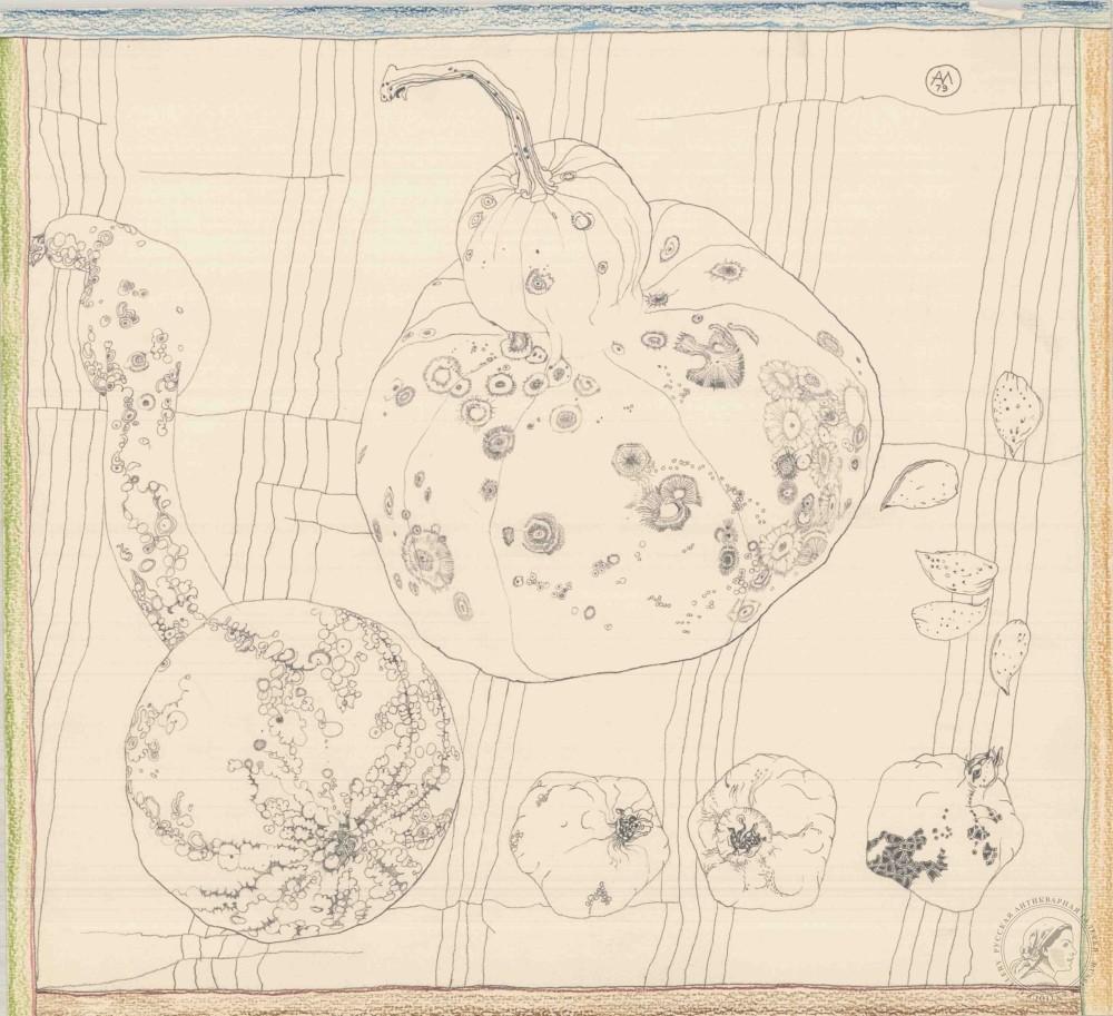 Рисунок «Натюрморт с тыквой»