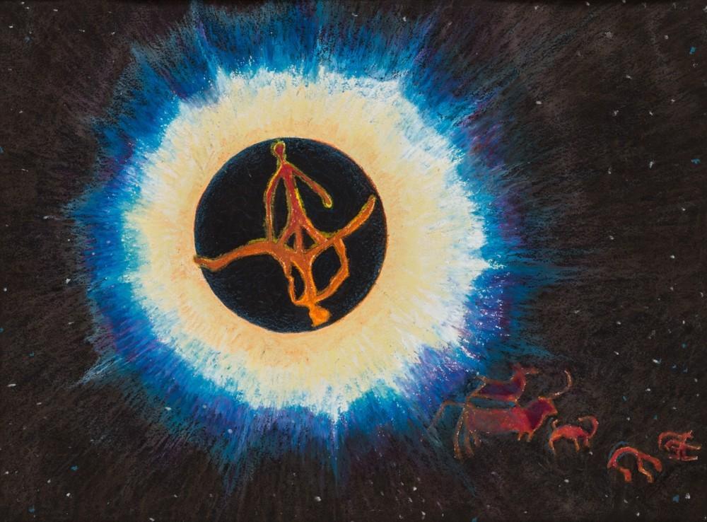 Рисунок «Солнечное затмение»