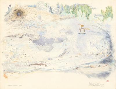 Рисунок «Детская лошадка»