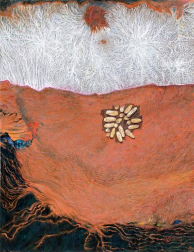 Пастель «Охра»
