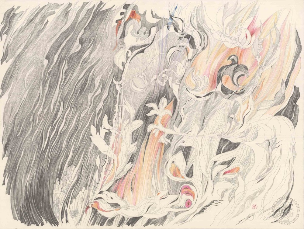 Рисунок «Сад Травиаты»