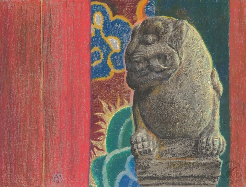 Рисунок «Китайский лев»