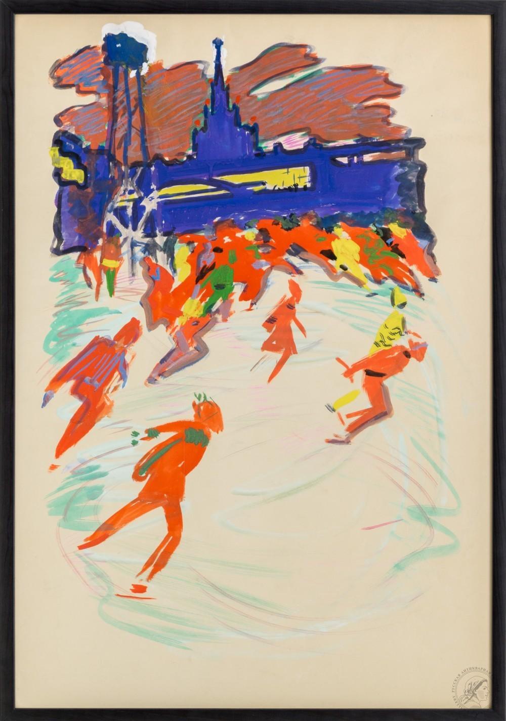 Рисунок «Каток. Ленинские горы»