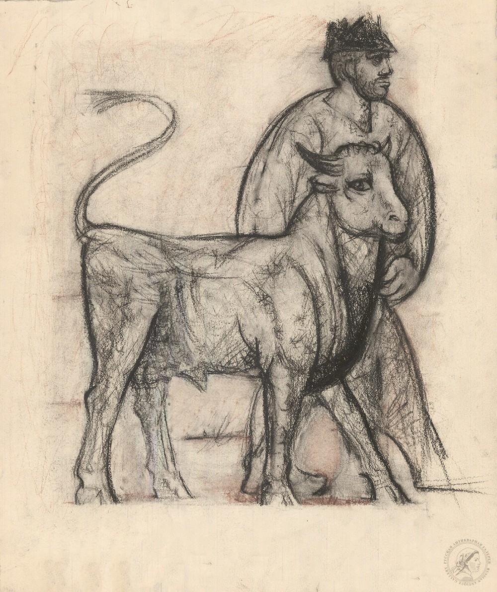 Рисунок «Мужчина с быком»