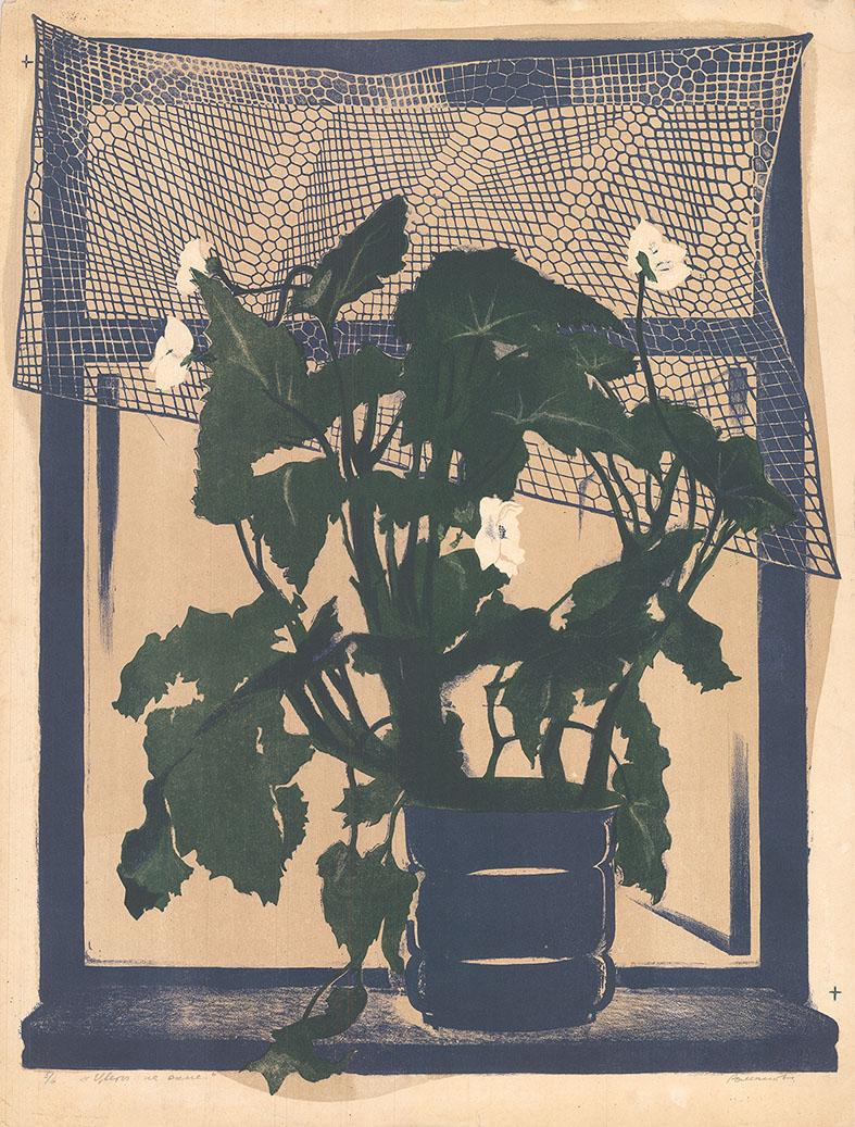 Литография «Цветы на окне»