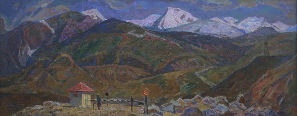 Картина «На перевале»