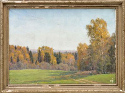 Пейзаж «Осенняя пора»