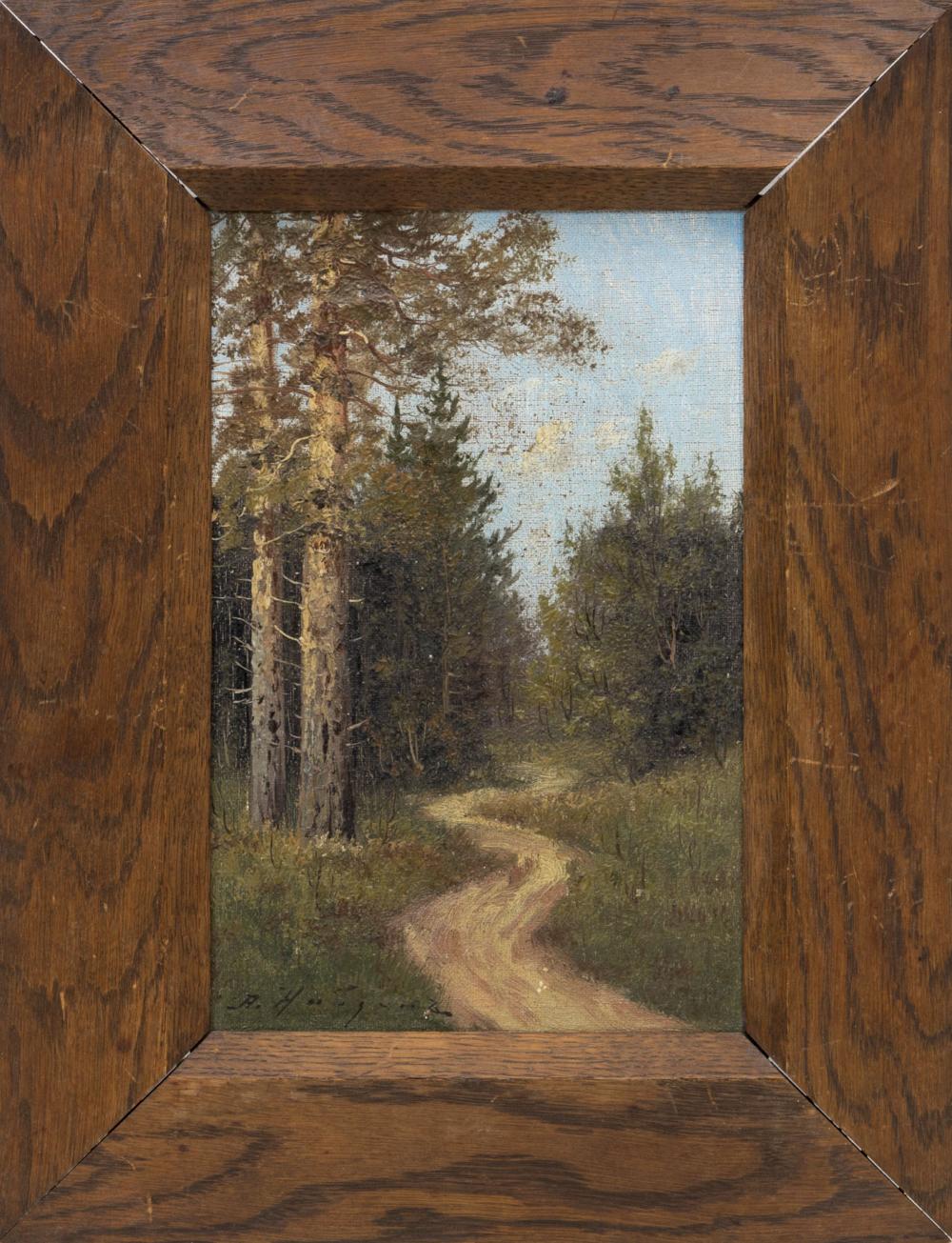 Картина «Дорожка в лесу»