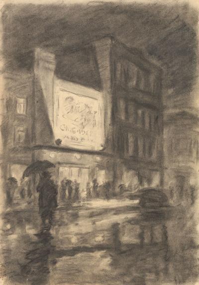 Неизвестный художник Дождь в городе