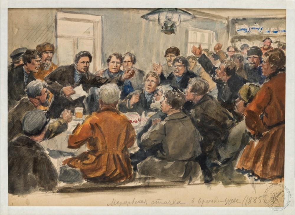 Рисунок «Морозовская стачка в Орехово-Зуеве»