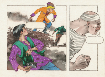 Иллюстрация к книге «Неуловимые мстители»
