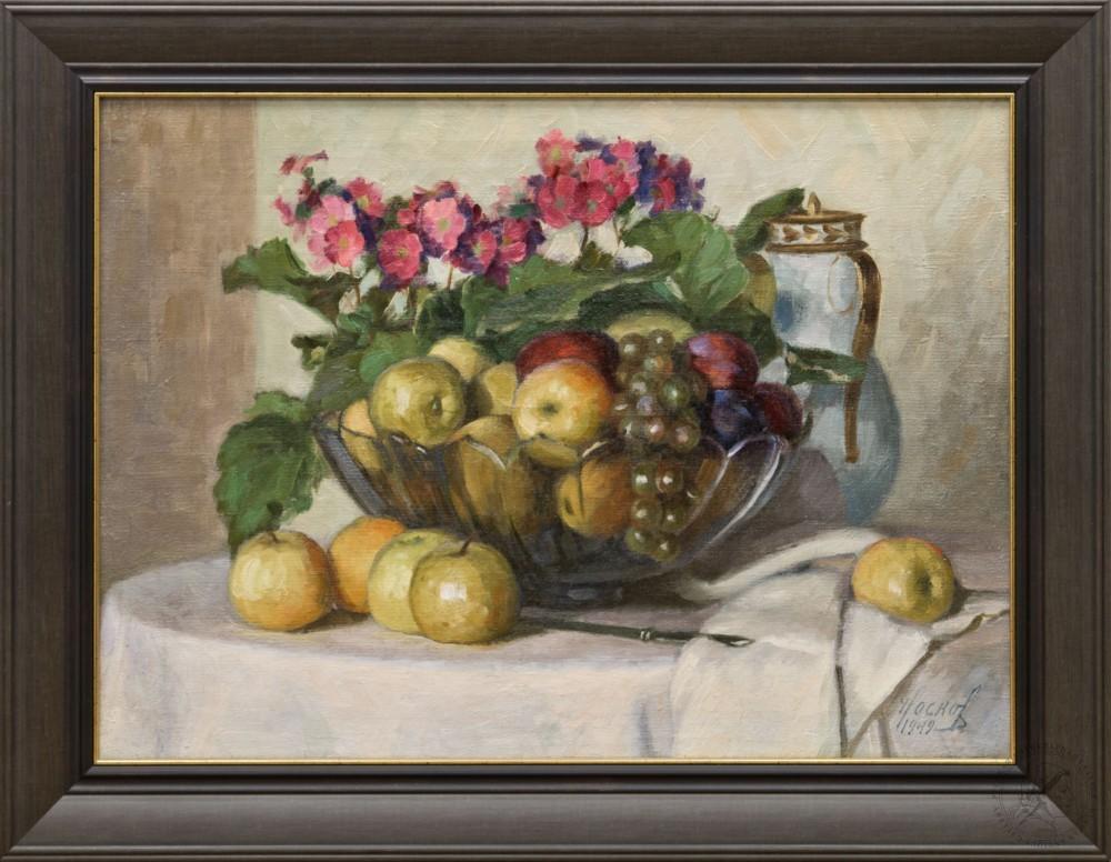 Картина «Натюрморт с фруктами»