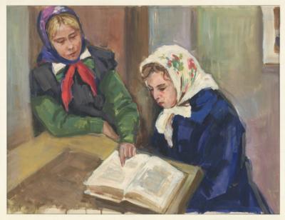 Эскиз плаката «Обучение чтению»